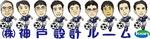2010年-6月看板(サッカー).jpg