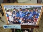 フットサルチ〜ム.JPG