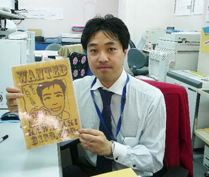 川崎さん-.jpg