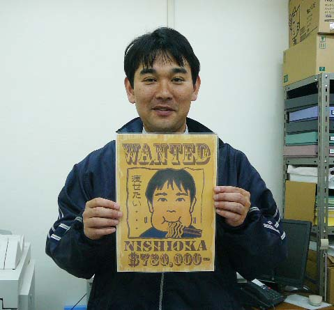 西岡さん-.jpg