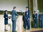 表彰式_1.JPG
