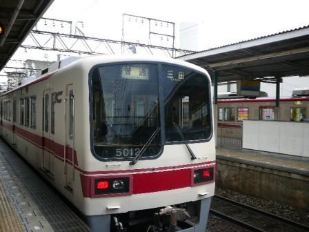 P1010637.JPG