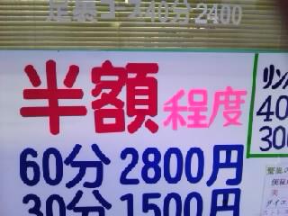 TS3W01310001.jpg